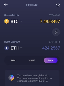 Exodus Wallet Review mobile Interface